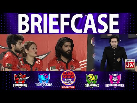 Download Briefcase | Game Show Aisay Chalay Ga Season 6 Eid Special | 1st Qualifier | Eid Day 1