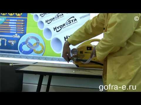 Нержавеющие трубы для парапетного газового котла Житомир - М.из YouTube · Длительность: 7 мин2 с