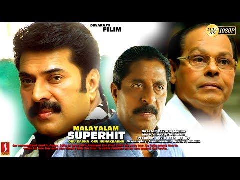 mammootty malayalam super hit comedy movie action thriller movie family entertainment movie 1080 hd malayalam film movie full movie feature films cinema kerala hd middle trending trailors teaser promo video   malayalam film movie full movie feature films cinema kerala hd middle trending trailors teaser promo video