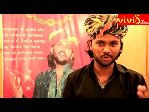 Swaroop Khan Interview at recording song of Bhairav Ji