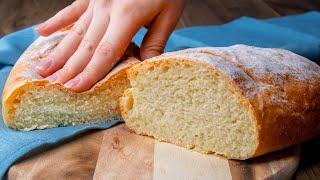 Самый ароматный и быстрый рецепт домашнего хлеба Забыла о покупном хлебе Cookrate Русский