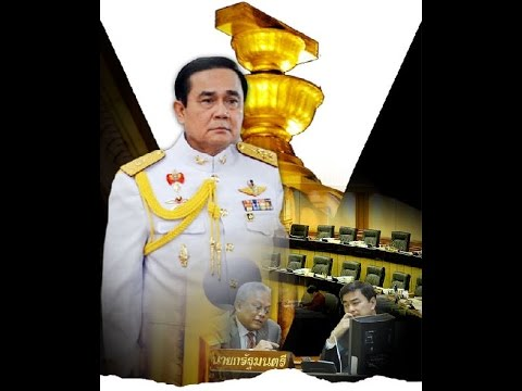 Foriegn academic pointed out a newThai Constitution is short life.