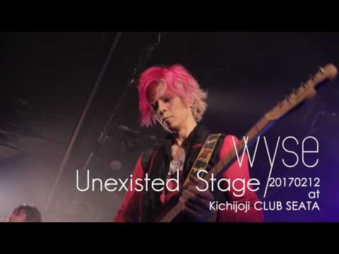 wyse LIVE DVD『Unexisted Stage』