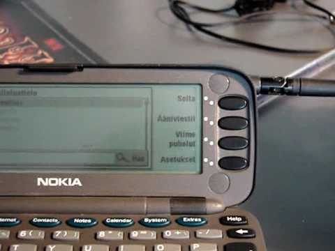 Museum | Nokia Museum | Complete collection of mobile phones | Page 73