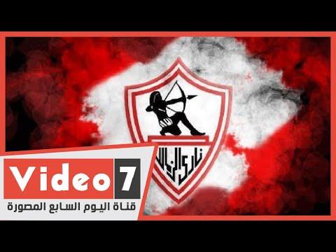 شبانة لـ اليوم السابع: اتحاد الكرة يعترف بأحقية الزمالك فى الغاء الدورى  - 23:58-2020 / 6 / 25