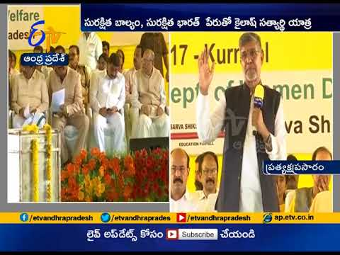 'Bharat Yatra ' | Nobel Laureate Kailash Satyarthi Speech @ Kurnool