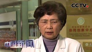 [中国新闻] 众志成城 抗击疫情 专家:康复后会产生抗体 不易造成二次感染   CCTV中文国际