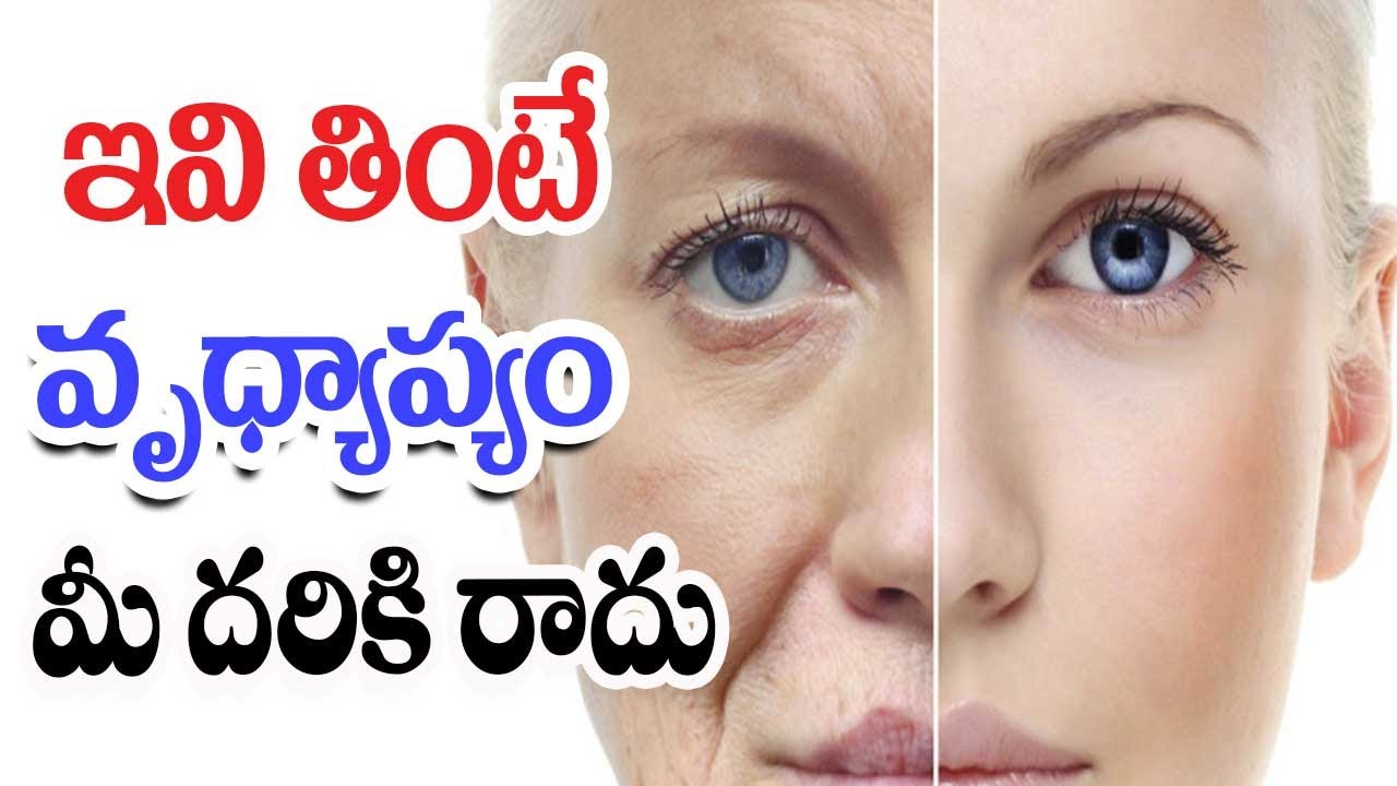 How to keep wrinkles away