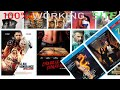 Top 3 Website Of Movies (Bollywood/Hollywood) Download OR Watch 300mb movies Online