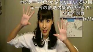 2015/11/13放送 『PSO2アークス広報隊!』とは… 『PSO2』の面白さを広く...