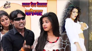 सुपरहिट गाना फार देम तोहार बिलेज़र Indresh Kumar Chouhan Latest Bhojpuri Hit Songs 20018