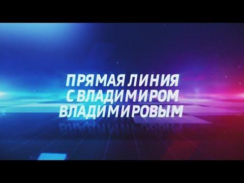 Губернатор Ставрополья отвечает на вопросы жителей