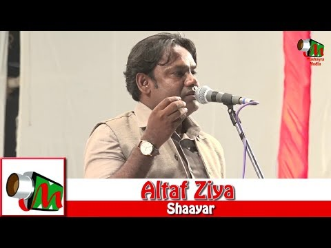 ALTAF ZIYA,SAHARANPUR,ALL INDIA MUSHAIRA ON 13TH SEP 2017.