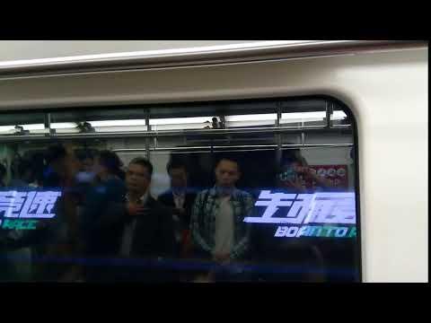 Metro ad tech, Shenzhen