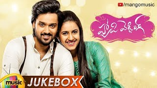 Happy Wedding Songs Jukebox | Sumanth Ashwin | Niharika | Latest Telugu Movie Songs | Mango Music