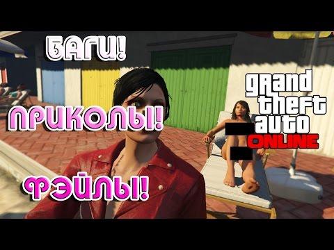 ГТА Сан Андреас играть онлайн бесплатно в игру Игры Гта