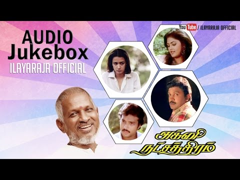 Agni Natchathiram | Audio Jukebox | Prabhu, Karthik | Ilaiyaraaja Official