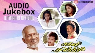 Video Thumbnail ilaiyaraaja spb issue