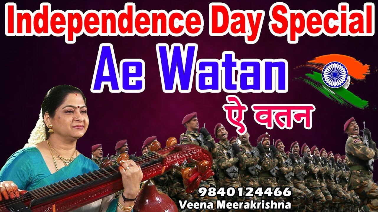 Independence Day Special Song | Ae Watan | ऐ वतन - Hindi Film Instrumental by Veena Meerakrishna