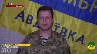 Бойовики обстріляли українські позиції з артилерії 122 калібру та мінометів?>