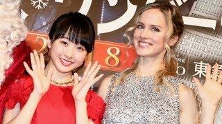 舞台『ブロードウェイ クリスマス・ワンダーランド 2018』制作発表会見...