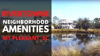 Rivertowne Amenities Mt Pleasant SC IPhone Tours with Bob