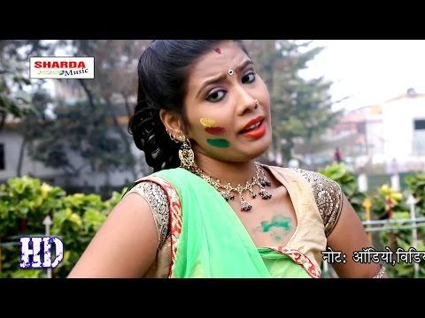 छोट मोट लहुरा देवरवा के ❤❤ Bhojpuri Top 10 Holi Songs 2017 New DJ Remix Videos ❤❤ Satish Sawan [HD]