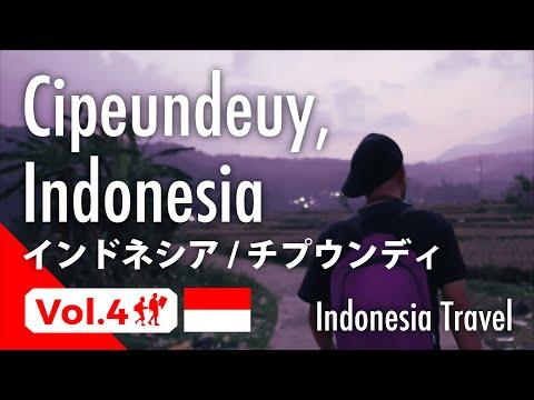 Travel in Indonesia Day4 / インドネシア旅 No.004