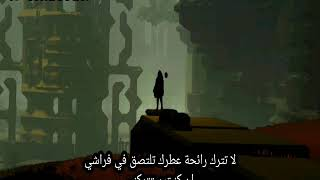 اغنية عن معاناة فتاة 💔 (Cocaïna) مترجمة