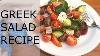Healthy Greek Salad - Easy Vegetarian Recipe