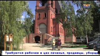 Экспресс новости 18 августа(, 2015-08-19T11:28:52.000Z)