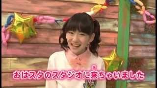 ちゃおちゃおTV2014年1月号 ちゃおあるある大作戦 山田杏奈 鉄拳 ...