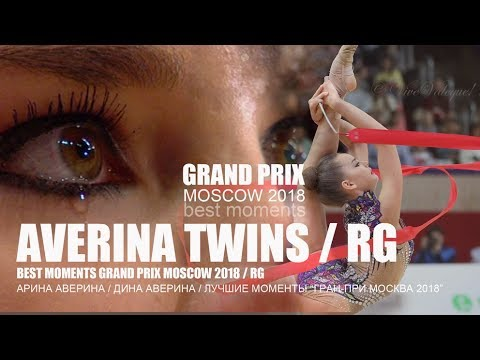 DINA AVERINA / ARINA AVERINA / RG 2018 / GRAND PRIX MOSCOW