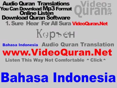 bahasa-indonesia-audio-quran-original-mp3-quran-by-videoquran.net