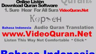 Bahasa Indonesia Audio Quran Original Mp3 Quran by VideoQuran.Net