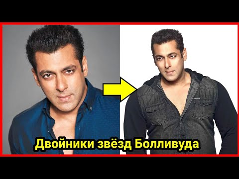 Как две капли воды. Индийские актеры и их копии в реальной жизни.