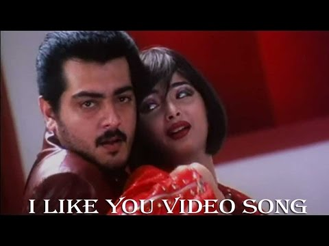I Like You Video Song - Citizen | Ajith Kumar | Meena |Vasundhara Das | Deva | Sharavanan Subbaiya