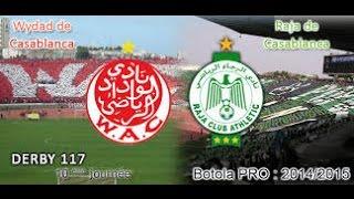 Tifo Raja vs Wac 30/11/2014 Derby 117 HD