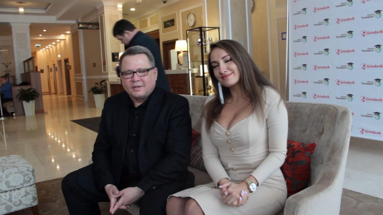 Телетрейд ульяновск какой форекс официальный сайт подскажите