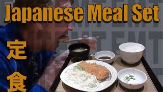 Typical Japanese Meal (定食) - Eric Meal Time #72