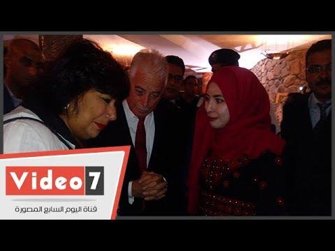محافظ جنوب سيناء ووزيرة الثقافة يفتتحان معرض المشغولات البدوية  - 22:55-2018 / 10 / 18