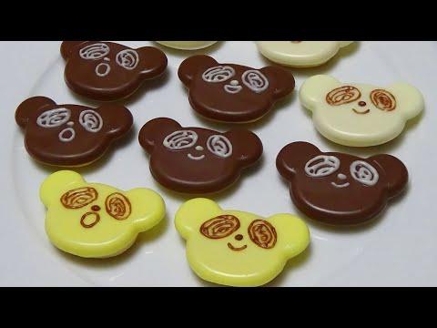 Kabaya 2 - Saku Saku Panda Cookie DIY Kit thumbnail