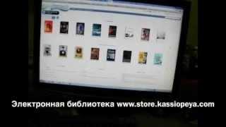 Как заработать продавая электронные книги?