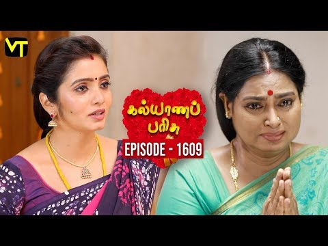 Kalyana Parisu Tamil Serial Latest Full Episode 1609 Telecasted on 18 June 2019 in Sun TV. Kalyana Parisu ft. Arnav, Srithika, Sathya Priya, Vanitha Krishna Chandiran, Androos Jessudas, Metti Oli Shanthi, Issac varkees, Mona Bethra, Karthick Harshitha, Birla Bose, Kavya Varshini in lead roles. Directed by P Selvam, Produced by Vision Time. Subscribe for the latest Episodes - http://bit.ly/SubscribeVT  Click here to watch :   Kalyana Parisu Episode 1609 https://youtu.be/cq-ISFKeEfA  Kalyana Parisu Episode 1608 https://youtu.be/dt26wgxj7E8  Kalyana Parisu Episode 1607 https://youtu.be/qEZAKuunKYQ  Kalyana Parisu Episode 1605 https://youtu.be/vvgVOUVGCDc  Kalyana Parisu Episode 1604 https://youtu.be/09sFFTkE3YQ  Kalyana Parisu Episode 1603 https://youtu.be/bqYSDsuSNYw  Kalyana Parisu Episode 1602 https://youtu.be/FyBVpKDFF68   For More Updates:- Like us on - https://www.facebook.com/visiontimeindia Subscribe - http://bit.ly/SubscribeVT