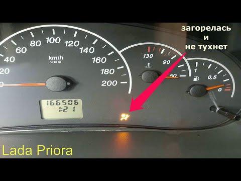 Упрямая подушка безопасности Lada Priora