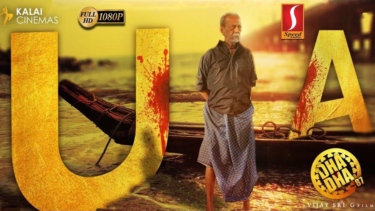 Dha Dha 87 Tamil Full Movie 2019 | Charuhassan | Janagaraj | Saroja | Action Romantic Drama Movie HD