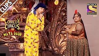 RJ Mantra and Vishakha Subhedar   Comedy Circus Ka Naya Daur