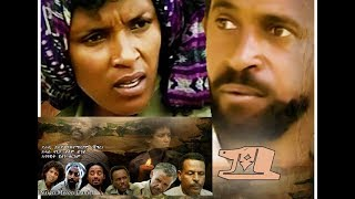 "Maico Records-New Eritrean Full  Movie ""111"" ሚእትን ዓሰርተ ሓደን"" 