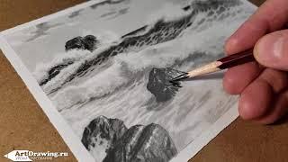 пейзажи графитным карандашом, как научиться рисовать пейзажи