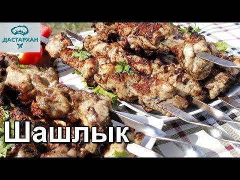 Как быстро замариновать шашлык из курицы